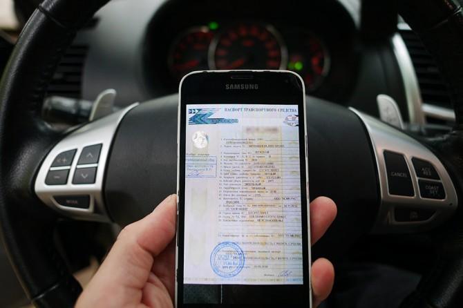 Электронный паспорт транспортного средства: когда введут, как оформить и как выглядит