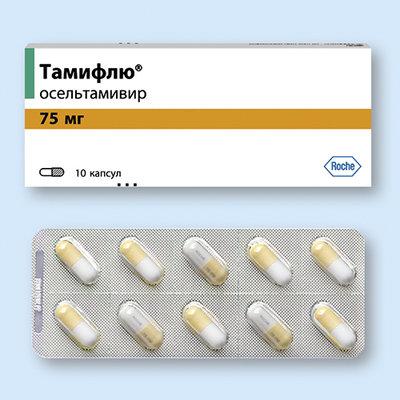 Тамифлю для детей: инструкция по применению: дозировка детской суспензии и капсул при орви и гриппе, аналоги и отзывы