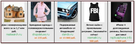 Что такое rtb-реклама и как с ней работать | блог yagla