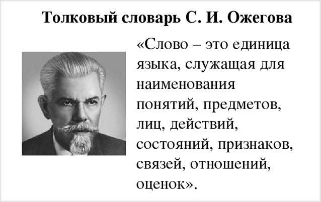Традиции  —  что это такое | ktonanovenkogo.ru