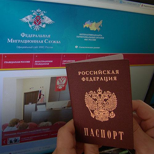Официальный сайт уфмс по красноярску и красноярскому краю - официальный сайт уфмс россии
