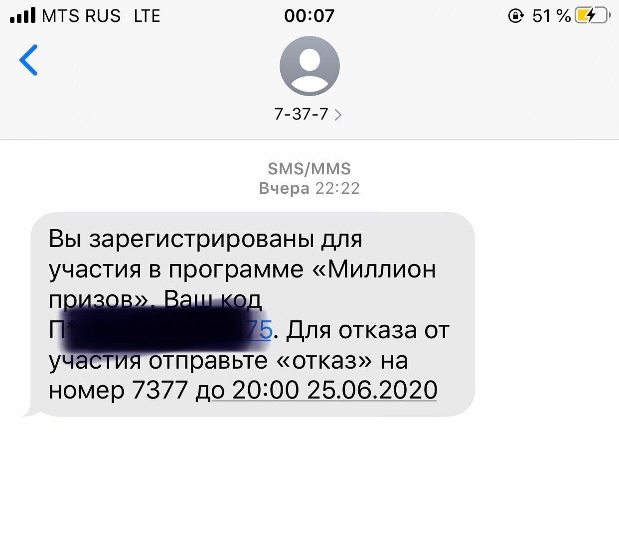 Www.ag-vmeste.ru зарегистрировать и активировать код и получить приз на мос.ру