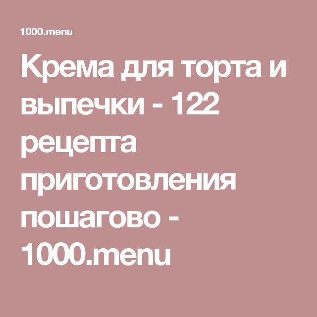Гренки (более 100 рецептов с фото) - рецепты с фотографиями на поварёнок.ру