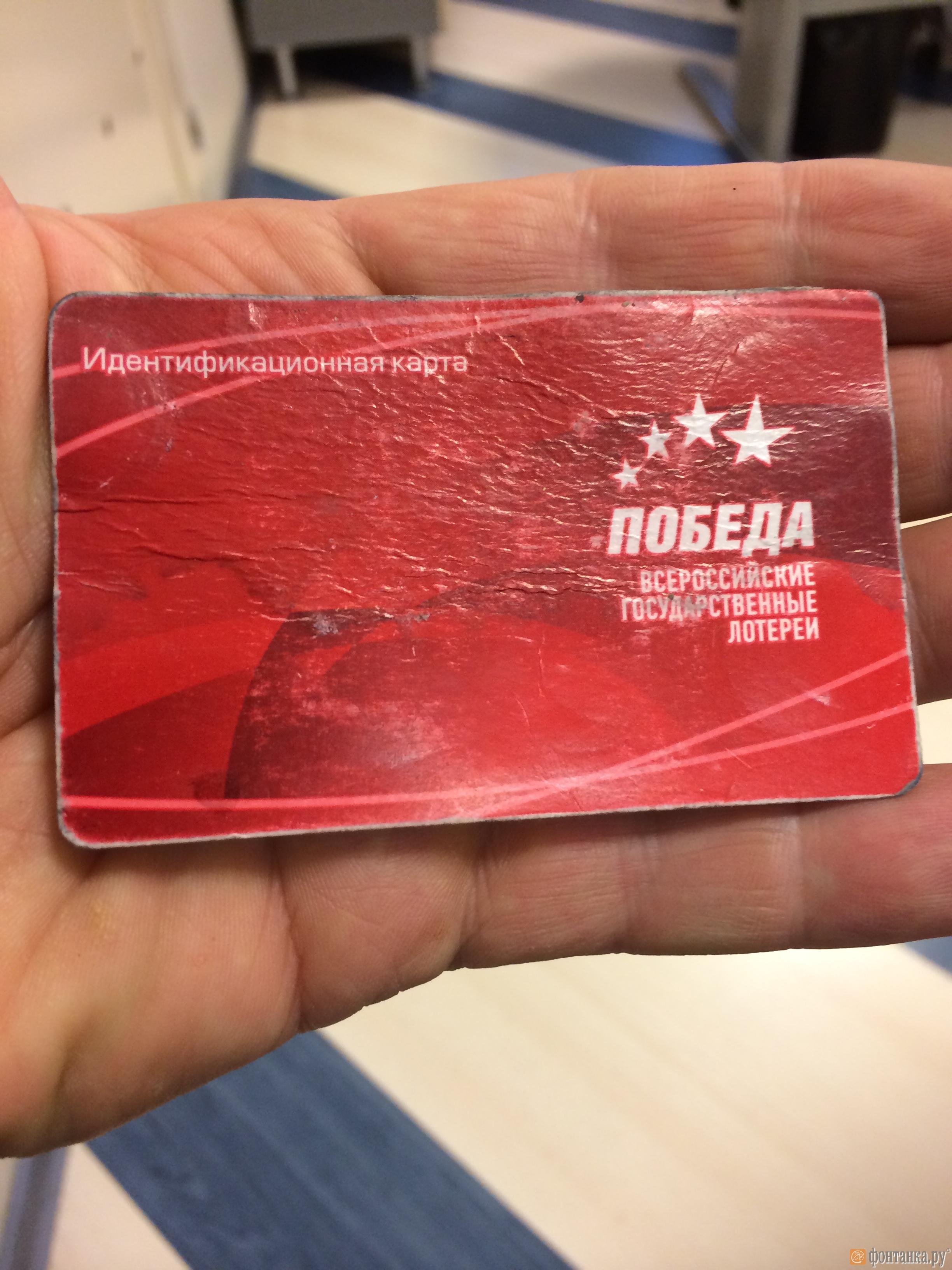 Id-карта - паспортный сервис