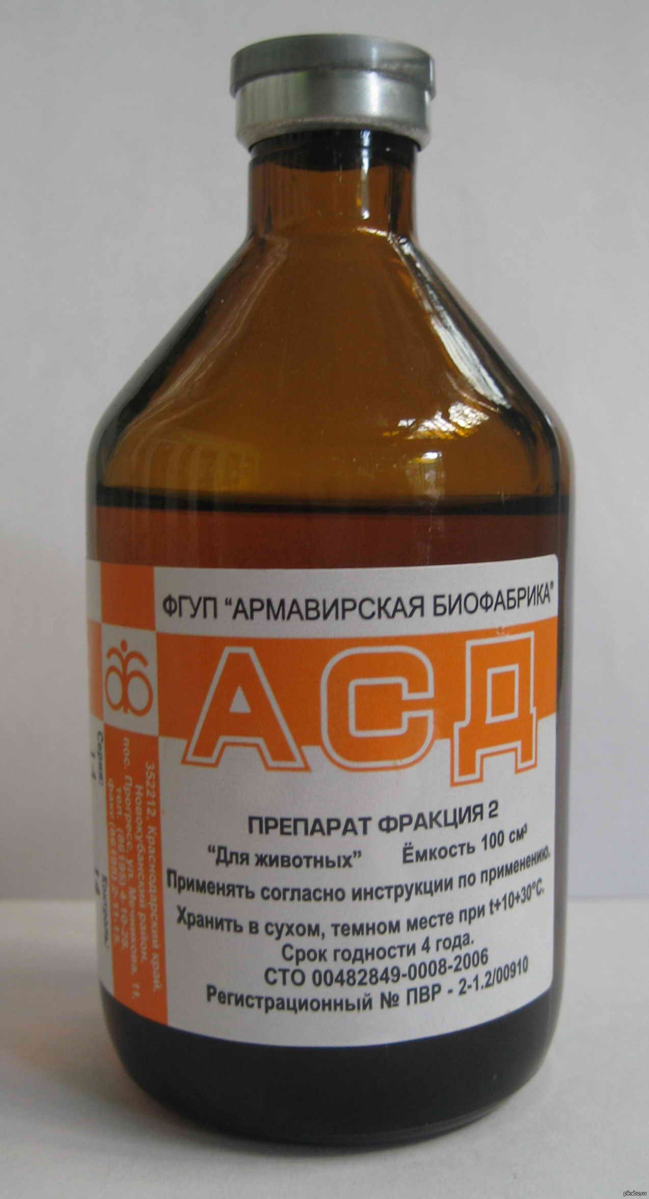 Антисептик-стимулятор дорогова: фракция асд-2 для лечения людей