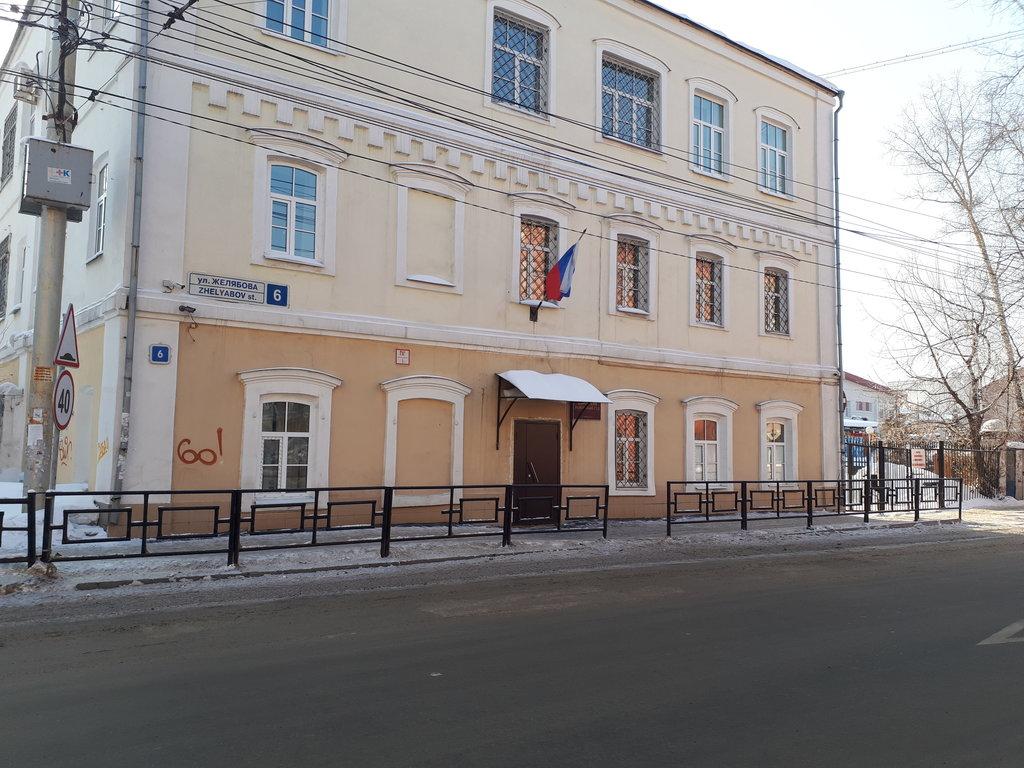 Министерство юстиции ссср — википедия. что такое министерство юстиции ссср