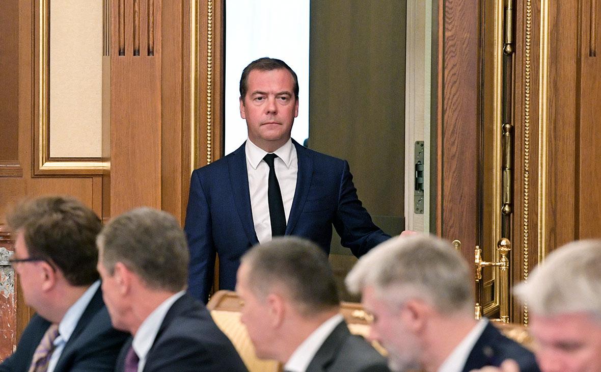 Государственный совет рф. досье