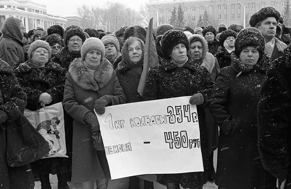 Либерализация цен в россии