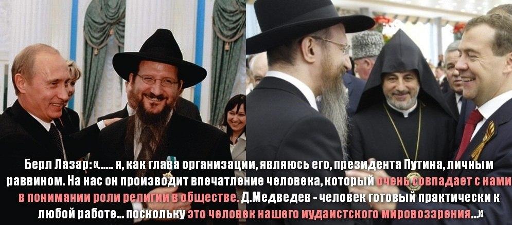 Сионисты
