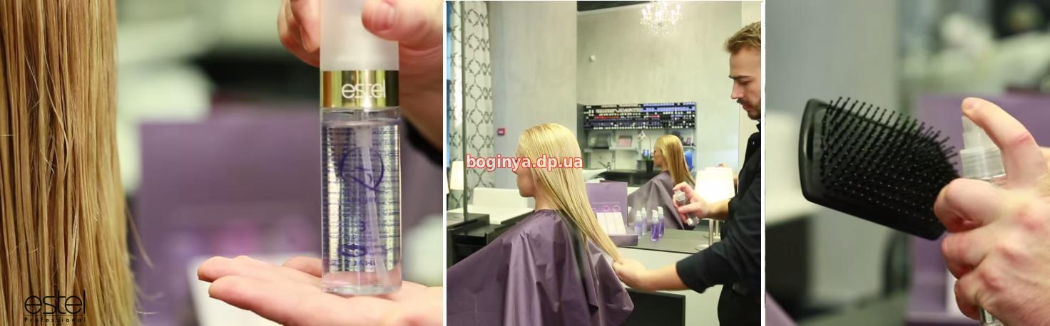 Что такое экранирование волос и как делать в домашних условиях: фото, отзывы, цены