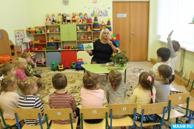 Конспект занятия «предложение» для учащихся 1 классов. воспитателям детских садов, школьным учителям и педагогам - маам.ру