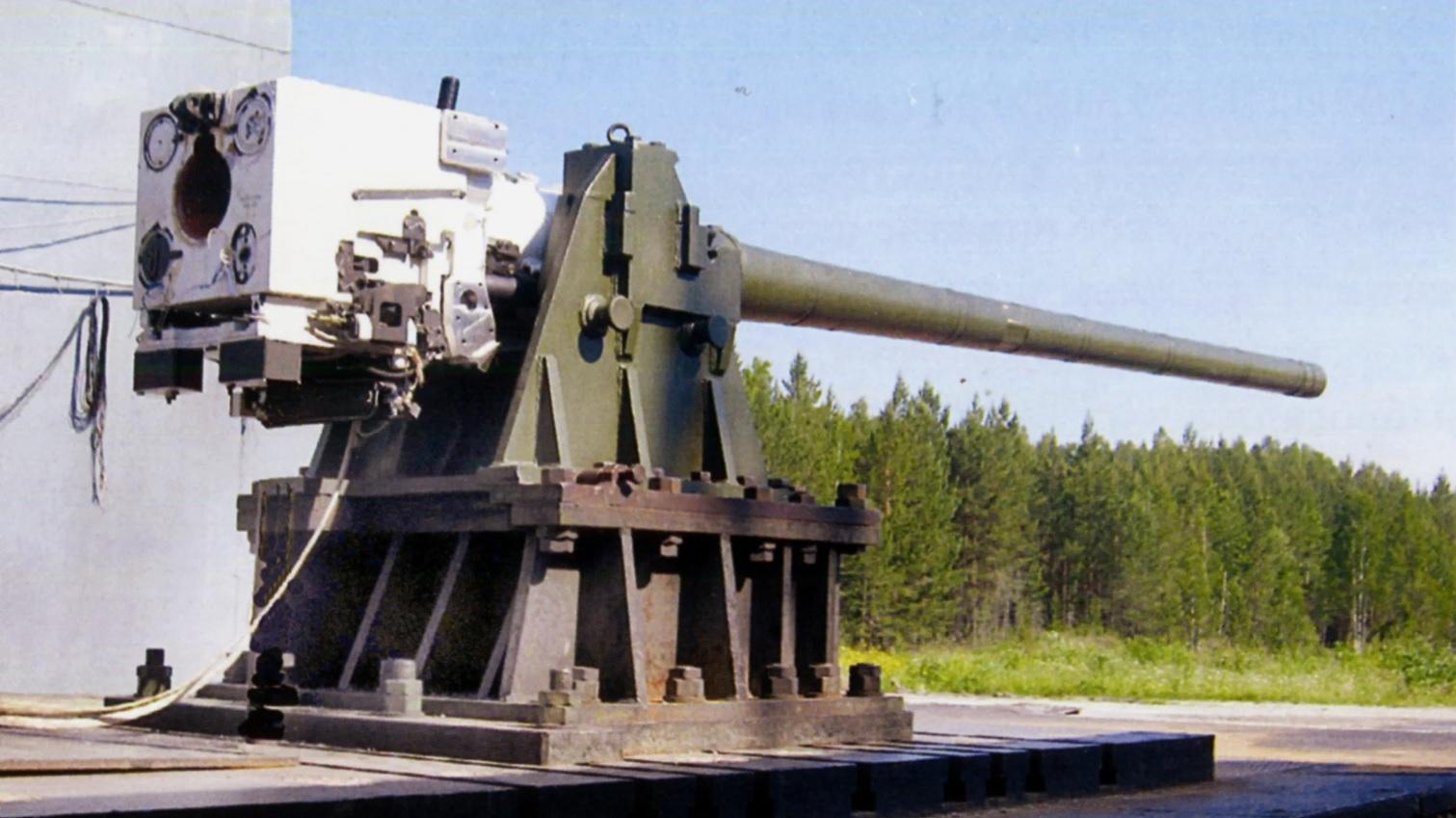 Что же такое пушка?. артиллерия
