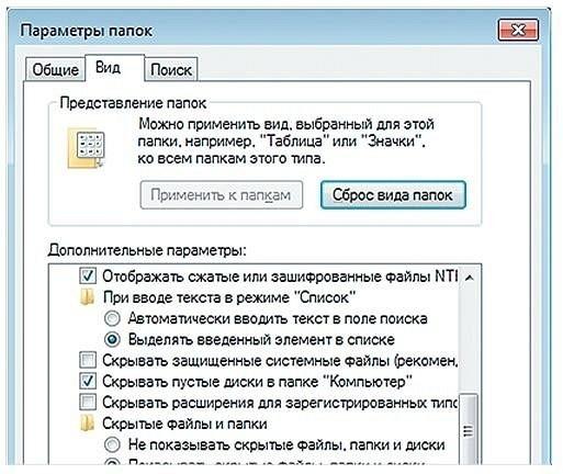 Открываем документы формата docx