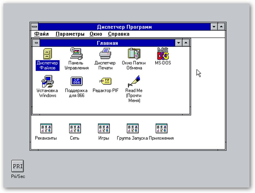 Что такое интерфейс пользователя, программы и операционной системы?