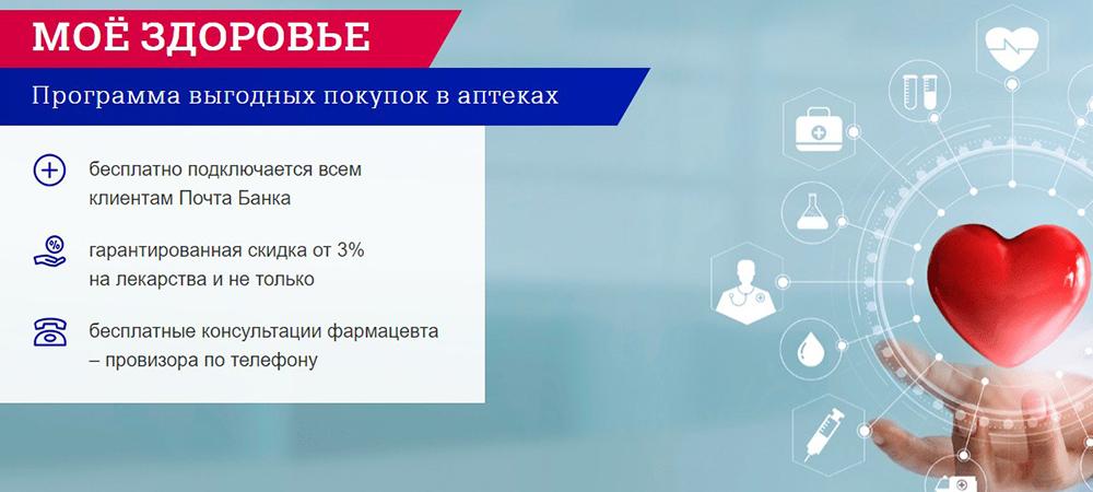 Программа лояльности «мультибонус» от банка втб