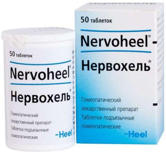 Сепия 1000. гомеопатическое лечение сепией: показания к применению - доктор от аллергии