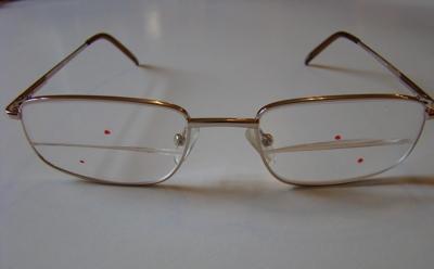 Что такое бифокальные очки