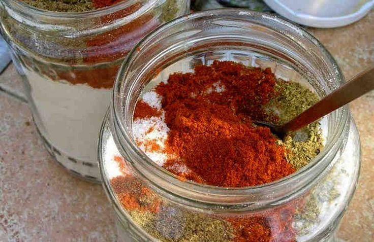 Ароматная пряная соль