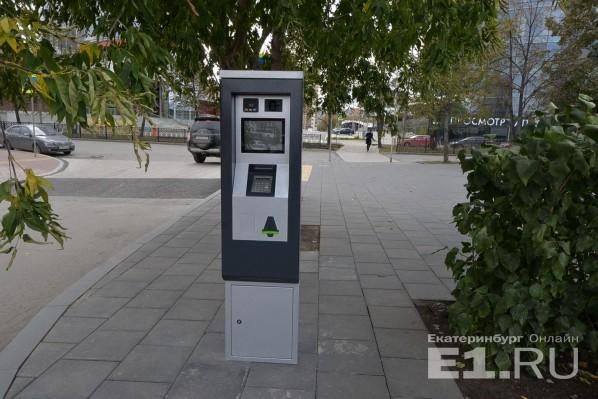 Что такое паркинг: значение слова