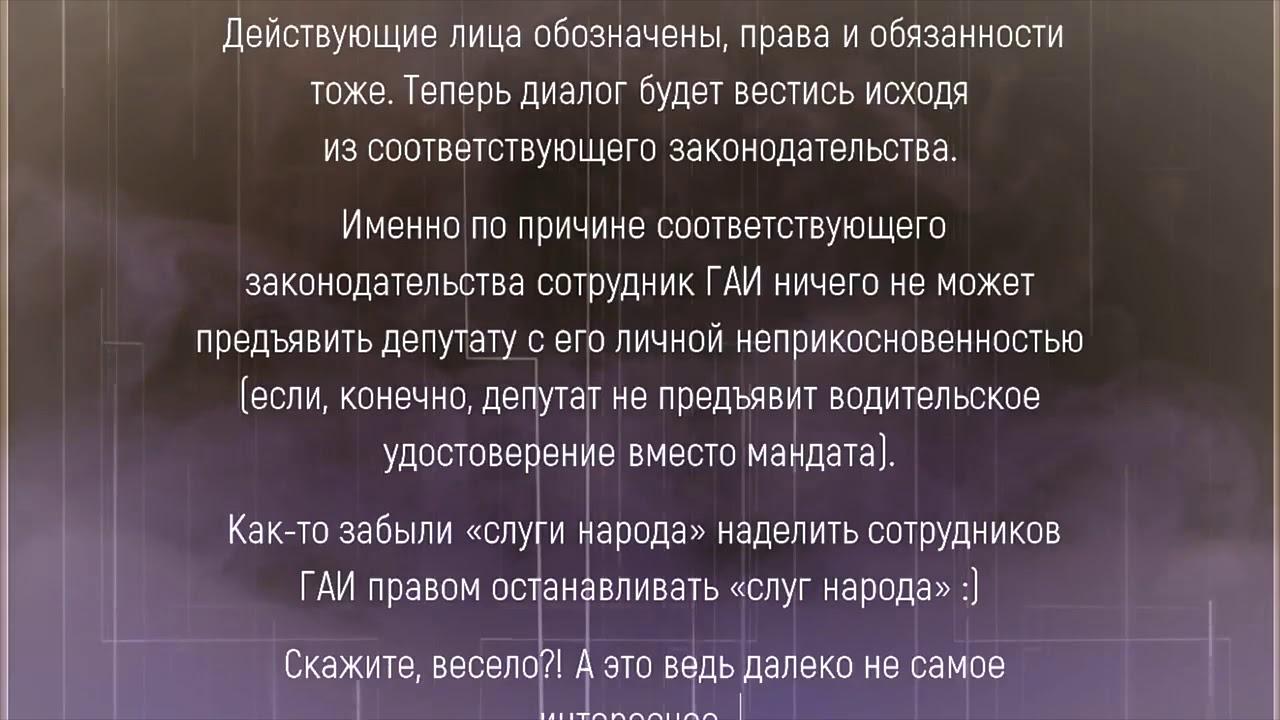 Физическое лицо (физ лицо)  —  кто это | ktonanovenkogo.ru