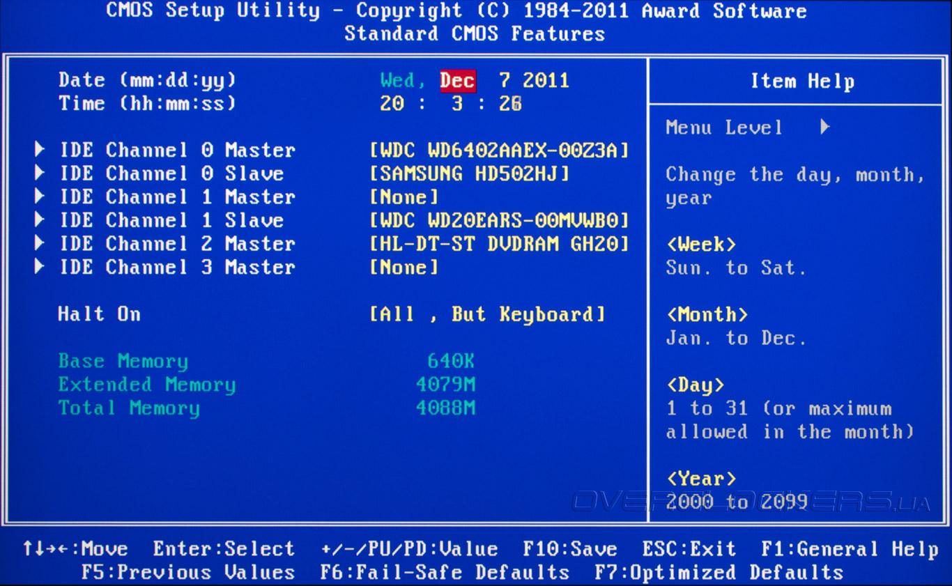 Что такое биос компьютера