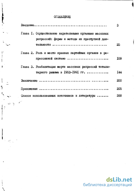 Первая бериевская реабилитация. берия, последний рыцарь сталина