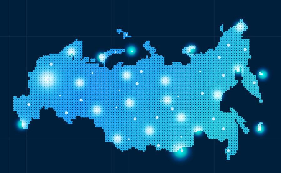 Специализация и комплексное развитие экономических районов