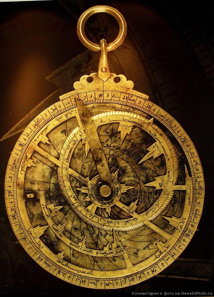 Астролябия - это древний астрономический инструмент