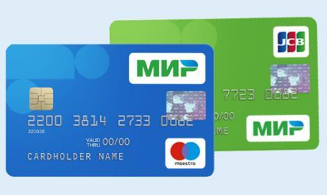 Что такое кредитная карта: спасательный круг или долговой омут