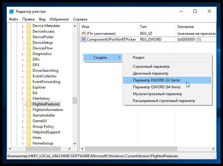 Собственное контекстное меню с использованием javascript / хабр