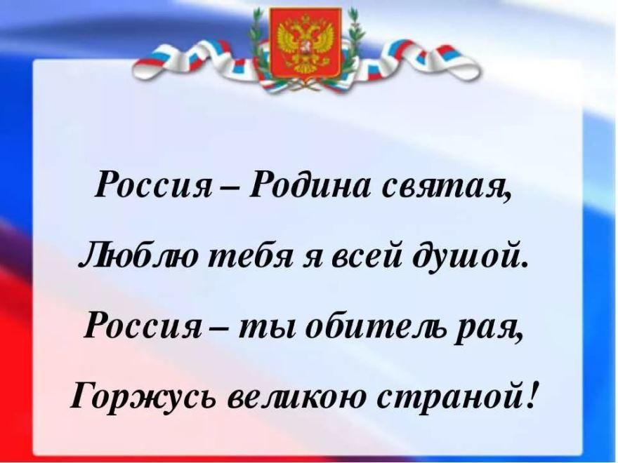Блок - россия: читать стихотворение россия, нищая россия александра блока - текст стиха на рустих