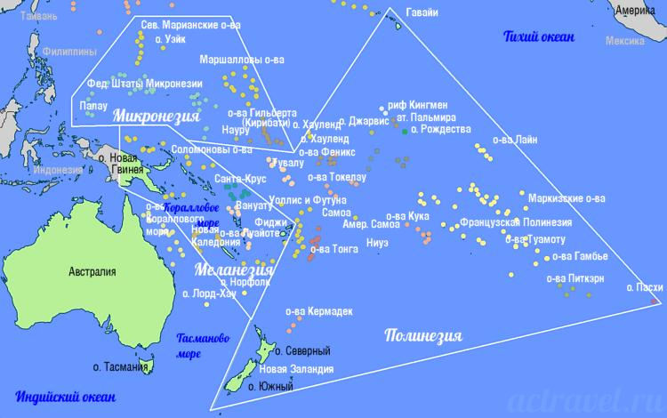 Океания: общая характеристика