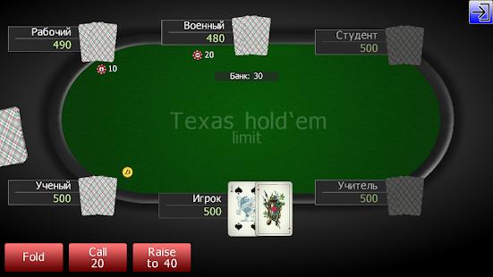 Рейкбек в покере – как зарабатывать на возврате рейка от покер-румов до 50%