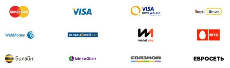 Как выбрать сервис для приема платежей на сайте, сравнение основных платежных шлюзов