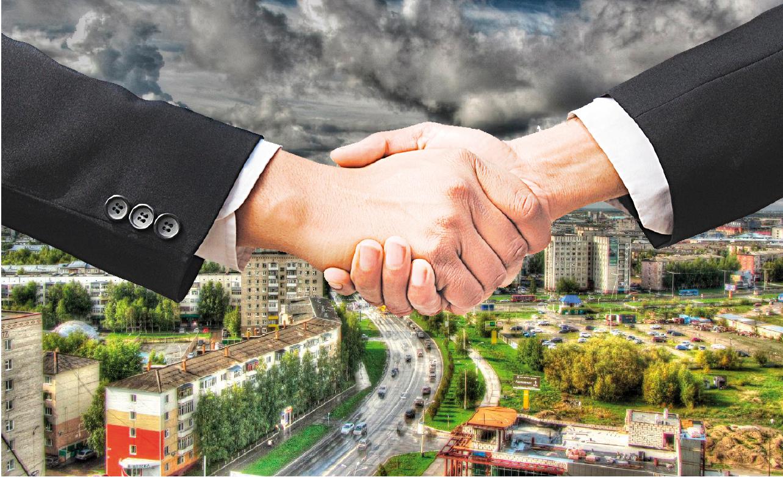 Концессионное соглашение - что это такое простыми словами