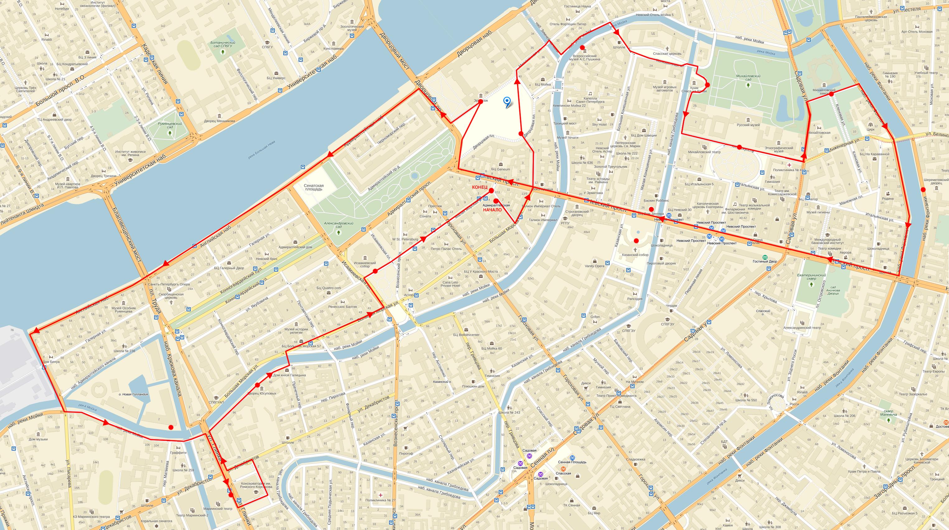 Город екатеринбург: история и достопримечательности — ураловед