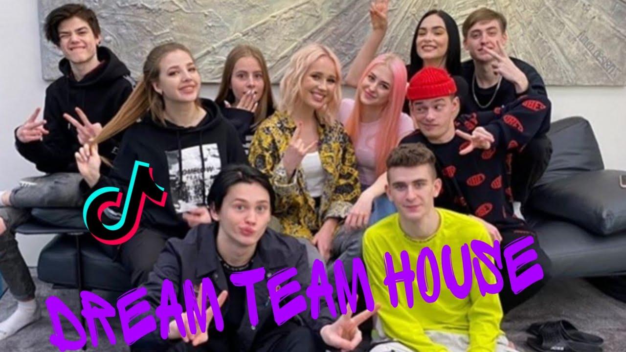 Dream team house - биография участников дома, последние новости, факты