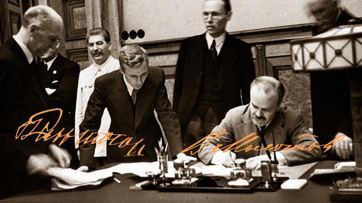 Пакт молотова-риббентропа - кратко суть пакта