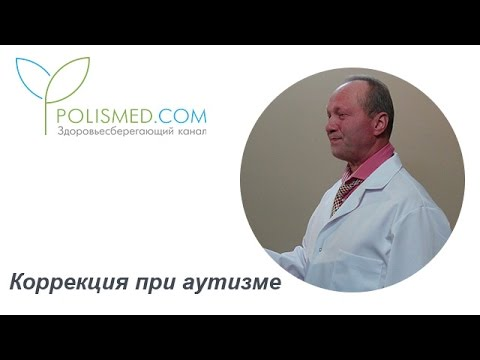 Томатис — терапия звуком для развития речи