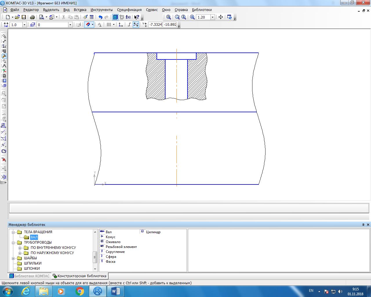 Как сделать ровный конус из бумаги. как сделать развертку – выкройку для конуса или усеченного конуса заданных размеров. простой расчет развертки