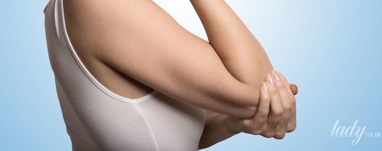 Признаки и лечение подагры у мужчин — особенности лечения