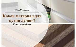 Назначение прямого и обратного холодильника, принцип работы, чем отличаются