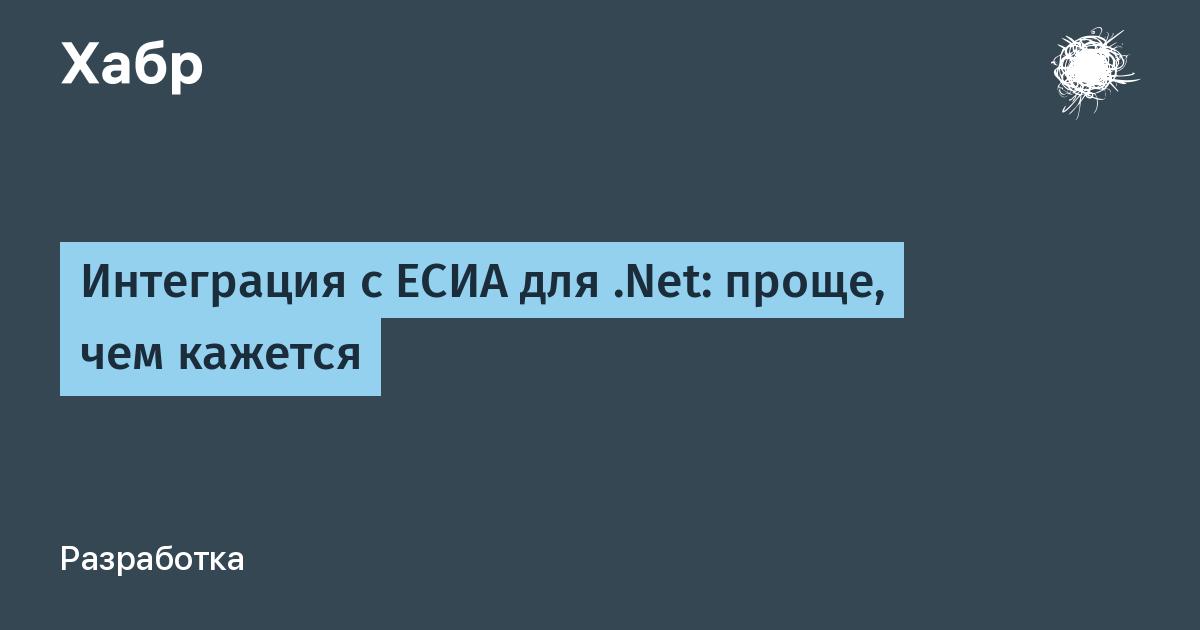 Личный кабинет есиа: вход в лк, регистрация, официальный сайт