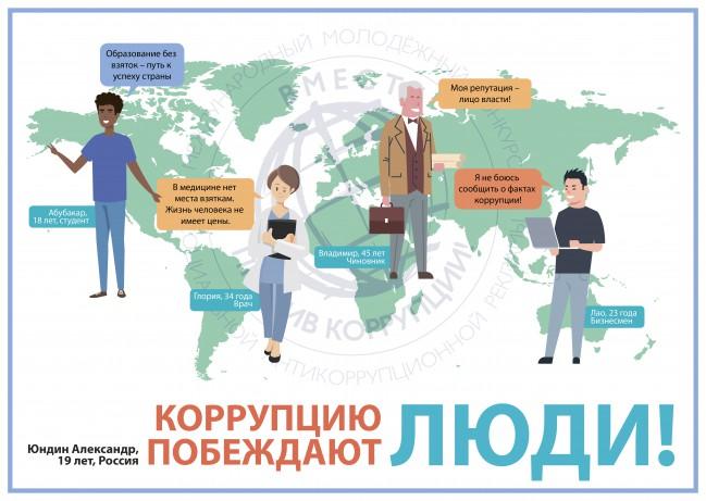 Споткнулись о бюрократию. как не лишиться пособия по безработице