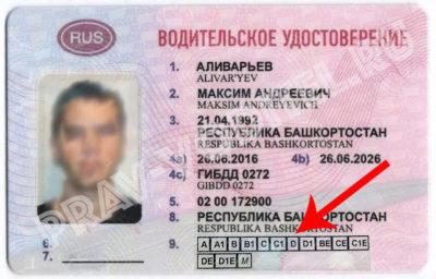 Категория в1 водительских прав: что обозначает, вид транспорта