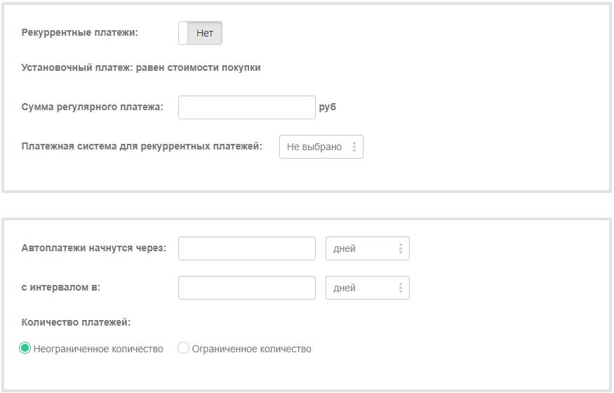 Обзор платежных агрегаторов для приема платежей / хабр