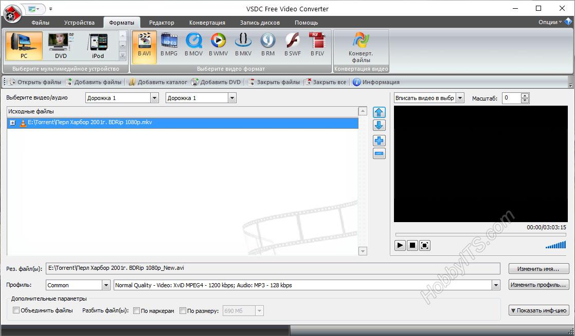 Как переформатировать видео - проверенные способы конвертирования видео