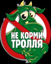 Что значит омг в вконтакте? что означают аббревиатуры lol и omg