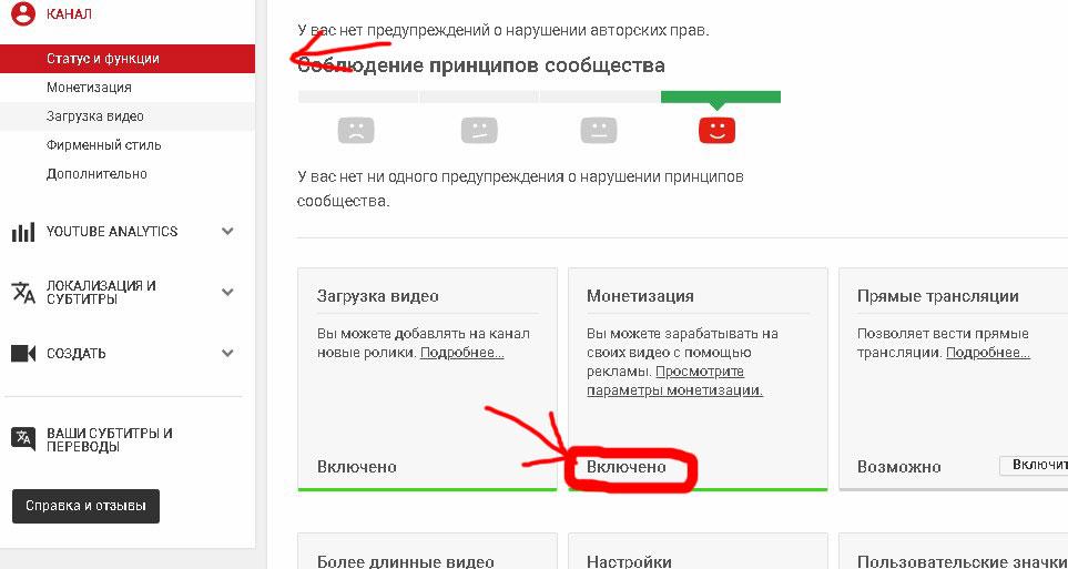 10 способов монетизации каналов на youtube