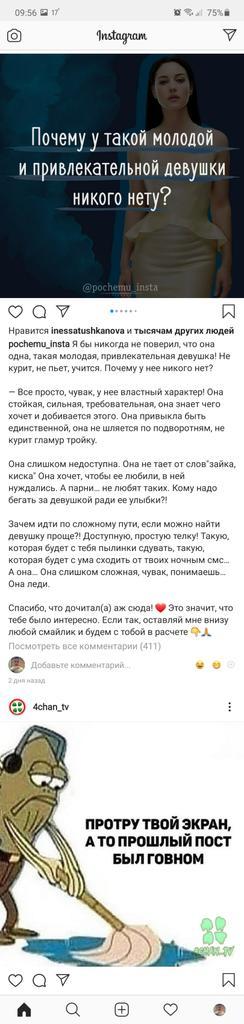 Что такое стойкость и зачем она тебе | brodude.ru